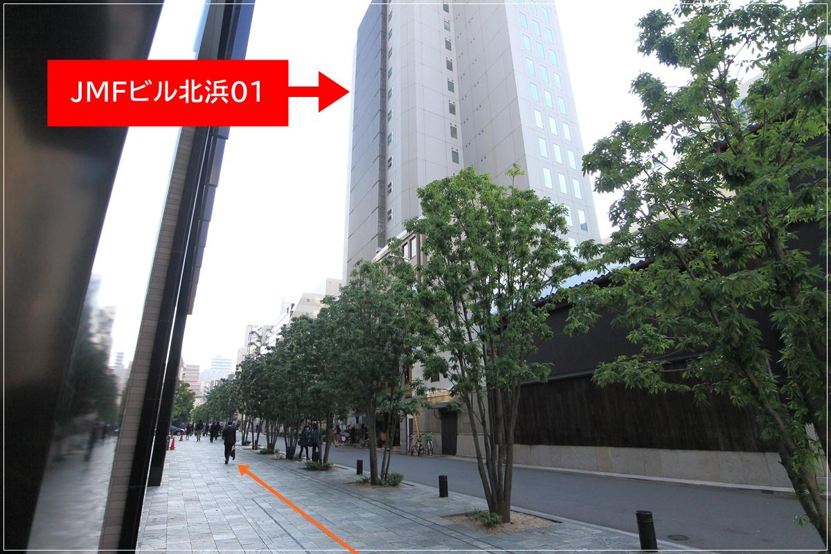 東側斜め前に見える18階建ての白いビルです